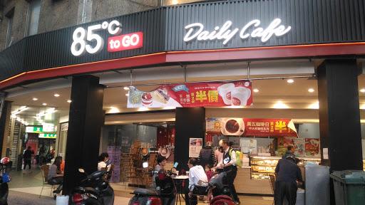 85度C咖啡蛋糕三重集美店