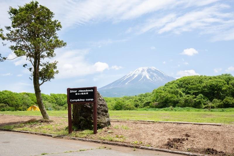 STAR MEADOWS富士ケ嶺高原キャンプ場