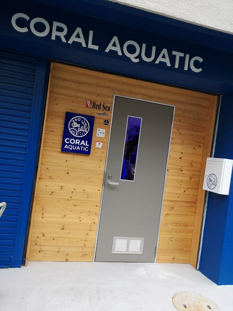 Coral Aquatic (コーラル・アクアティック)
