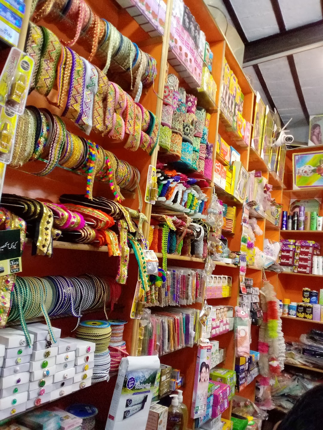 Ali Garments General Store And Lace Center in the city Sahiwal