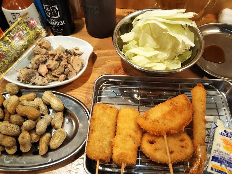 串カツ田中 東神奈川店