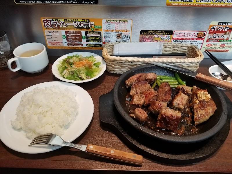 広島 東 いきなり ステーキ