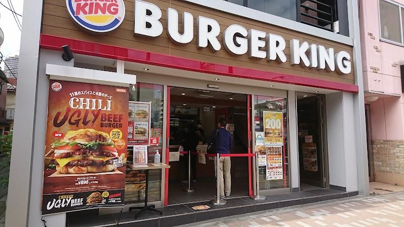 西 バーガー 葛西 キング お待たせしました!皆様の出店希望の声にお応えして、バーガーキング(R) が日本各地に新店舗を続々出店!11月・12月に関東・東海・近畿・中国エリアで一気に11店をグランドオープン!