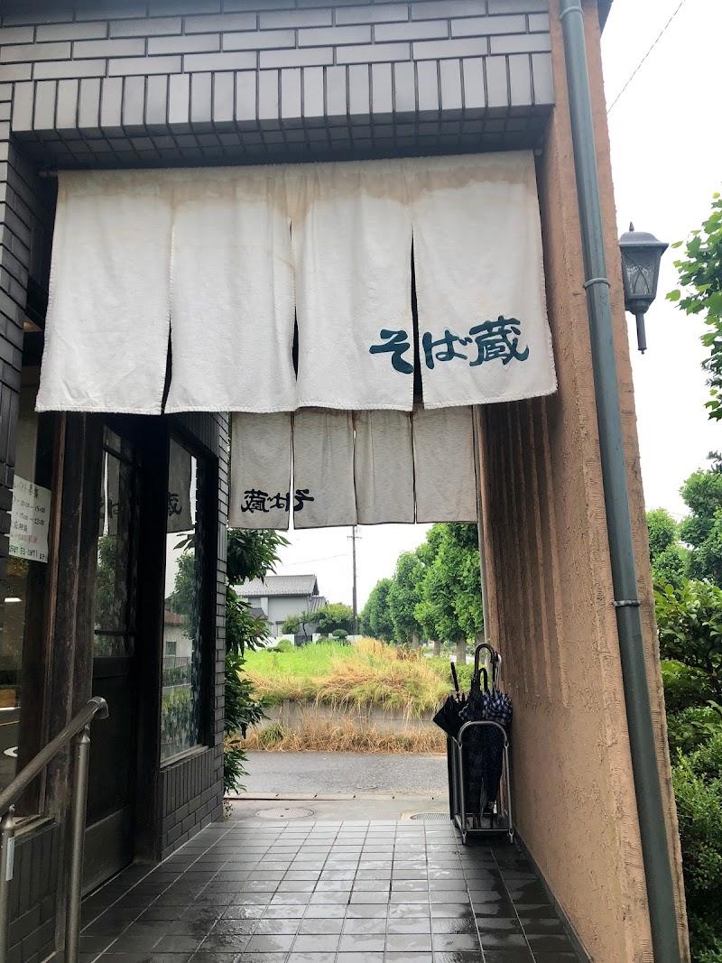 そば蔵江南店