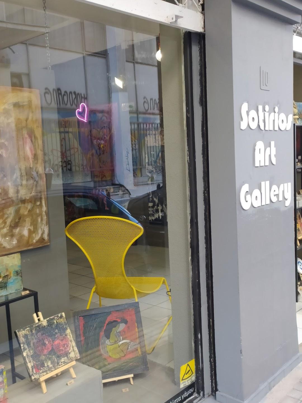 Sotirios Art Gallery