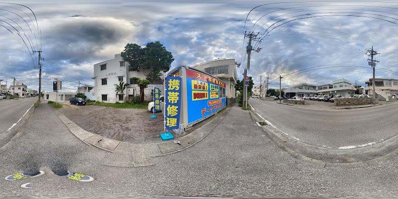 iPhone・スマホ修理専門店石垣島