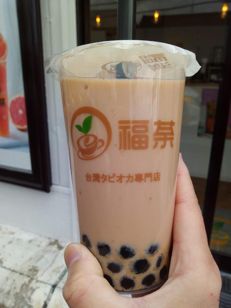 台湾 タピオカ 専門 店