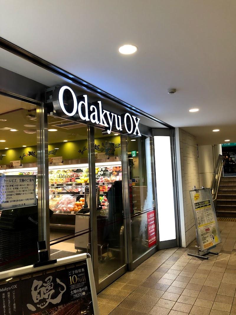 代々木 小田急 上原 ox