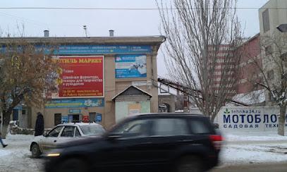 Адреса магазинов техника для дома в волгограде cellutec массажер