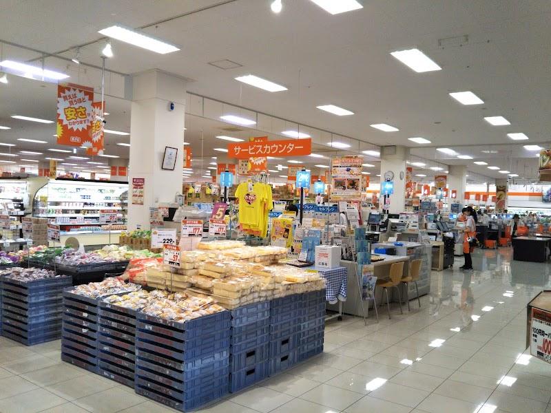 ザ・ビッグ 泉大沢店