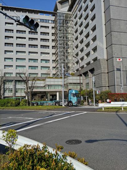 Государственное учреждение Tokyo Regional Immigration Services Bureau