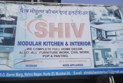 Shiv Modular Kitchen & Home InteriorBhiwandi