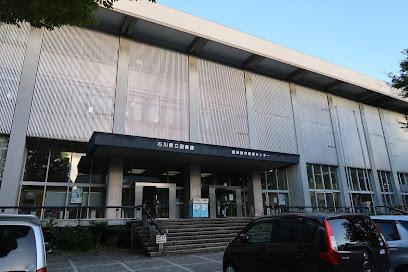 石川県立図書館
