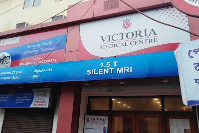 Victoria Medical Centre