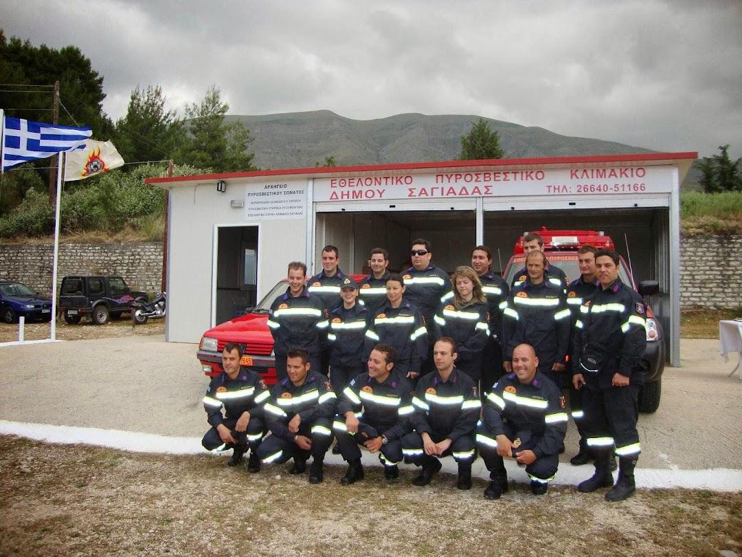 Εθελοντικ Πυροσβεστικ Κλιμκιο Σαγιδας