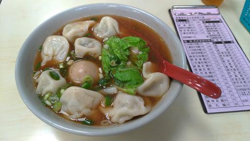 信陽麵館(懷寧店)