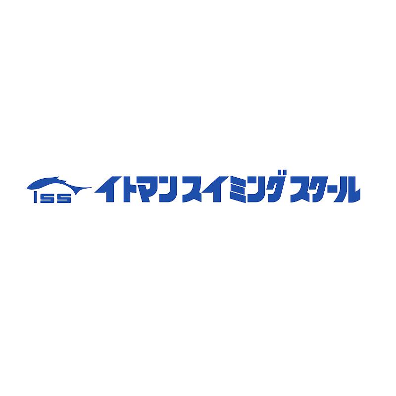 イトマンスイミングスクール三田校