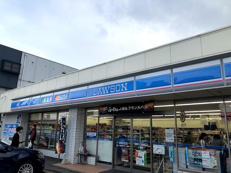 ローソン 福井高木中央一丁目店