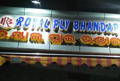 Royal Ply BhandarBerhampur