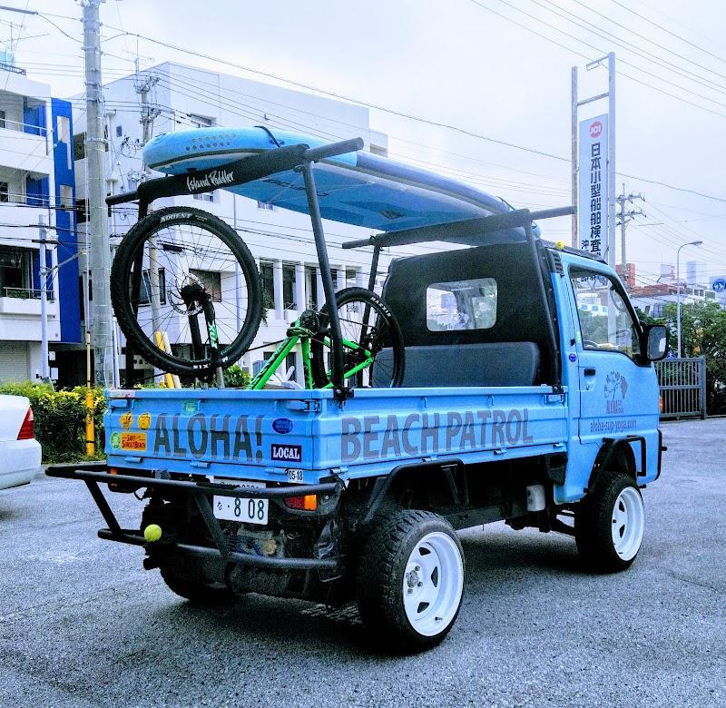 日本小型船舶検査機構沖縄支部