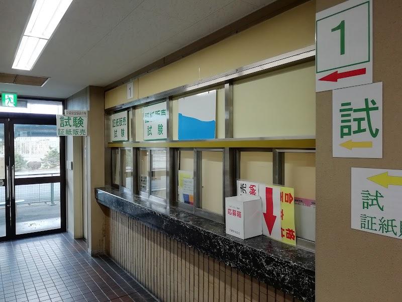 運転 免許 センター 奈良 県