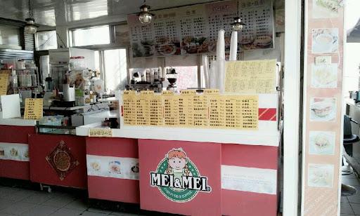 熊飽食堂-早餐店