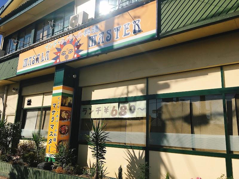 マサラマスター船町店