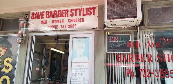 Eighth Avenue Barber Shop