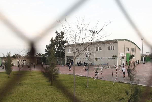 Centro Concertado de Enseñanza Ramiro Izquierdo