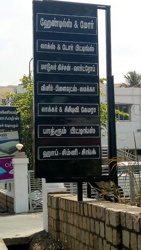 Handles and more - modular kitchen in salem ,Tamil Nadu,best modular