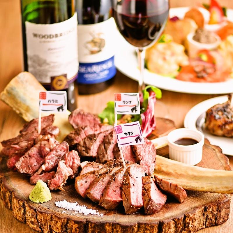 ステーキとワイン 肉バルキングコング 鎌倉大船店