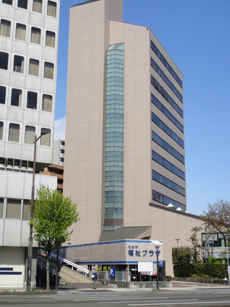 仙台市聴覚障害者協会