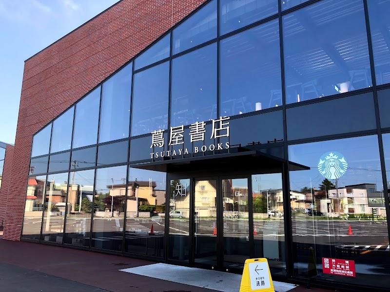 スターバックスコーヒー江別蔦屋書店