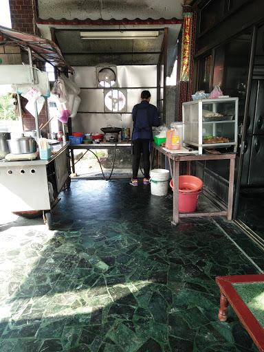 高樹南華阿霞小吃店