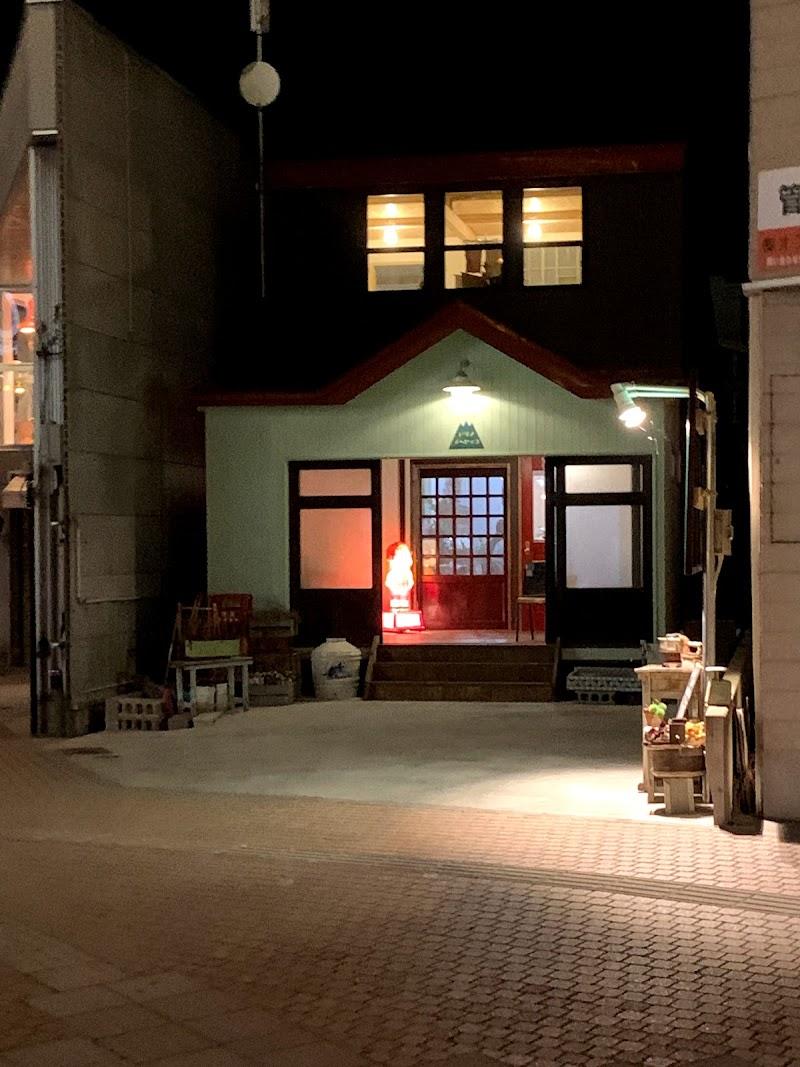 居酒屋食堂 ドデノメヘヤッコ