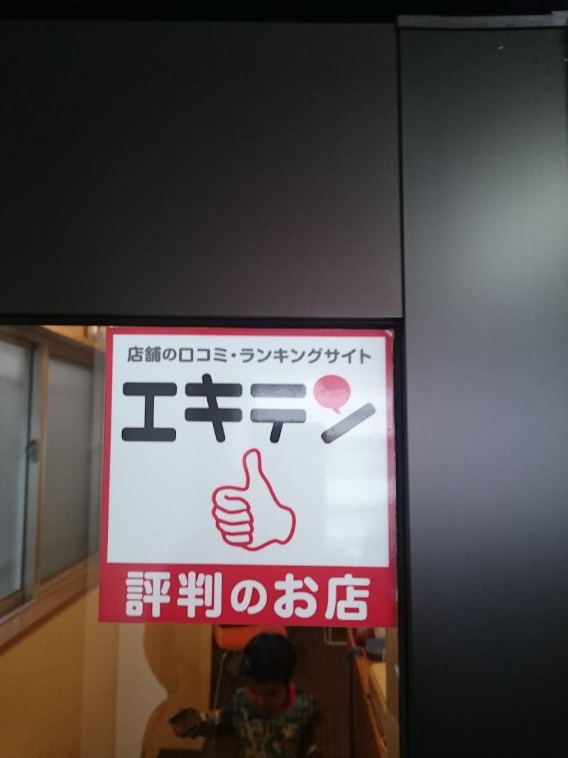 エキテン 福岡