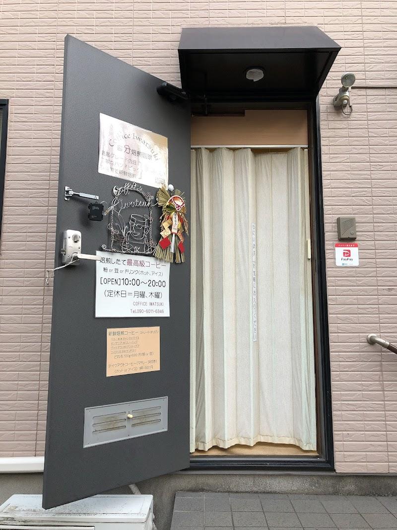 COFFICE IWATSUKI