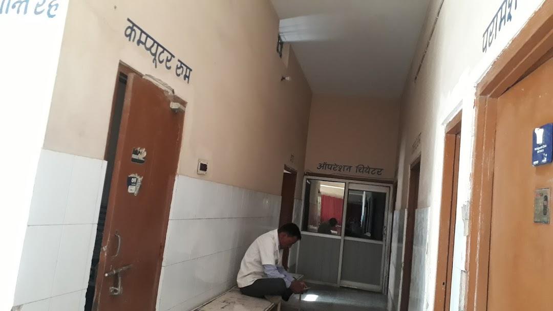 Krishna Haddi Hospital