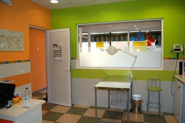 Clínica Veterinaria La Campiña