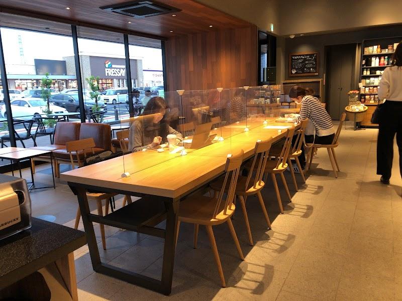 スターバックス コーヒー 足利福居町店