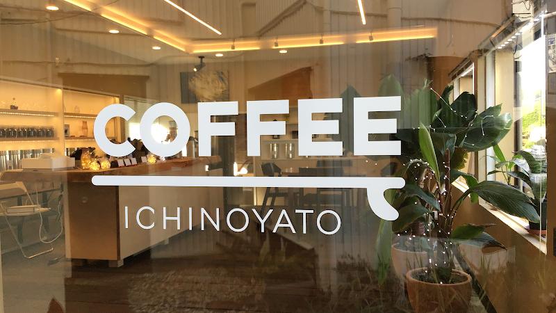 Ichinoyato coffee