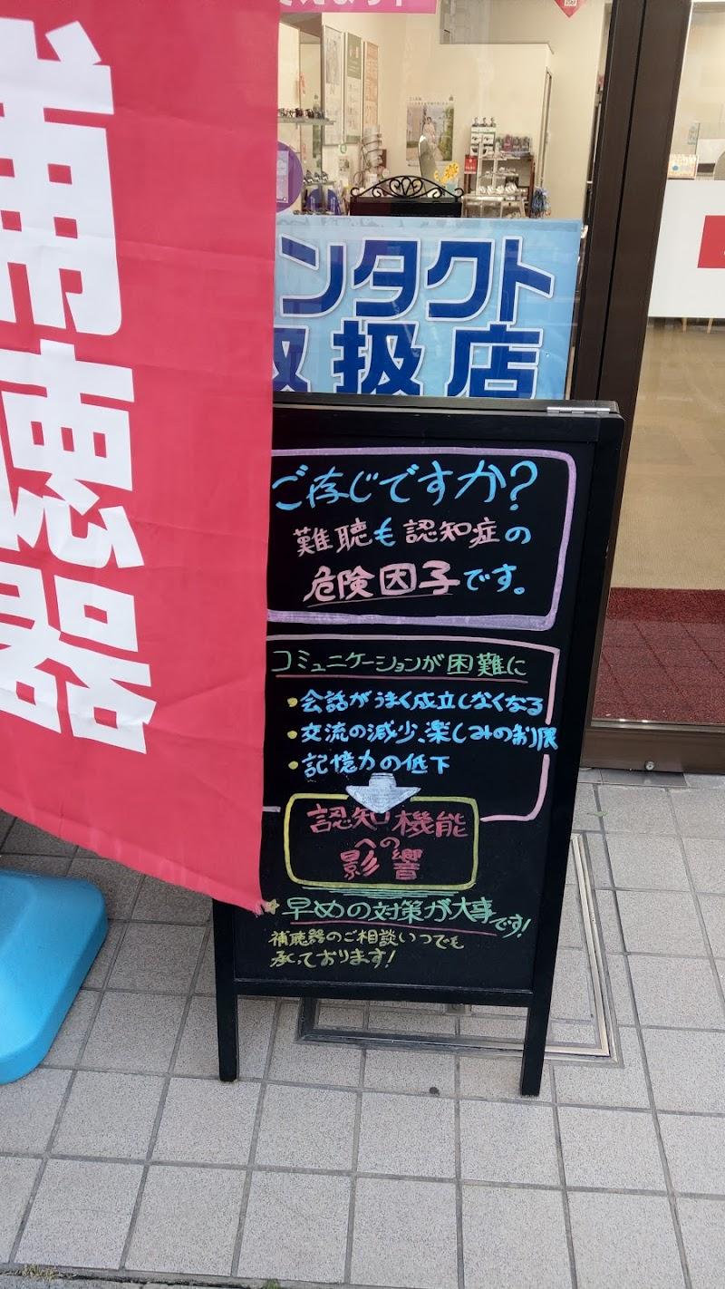 メガネストアー江古田店