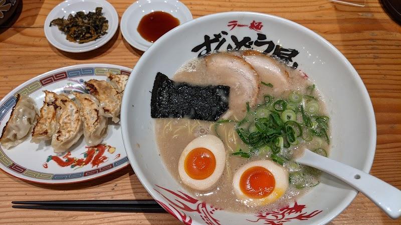 ラー麺ずんどう屋 奈良藤原京