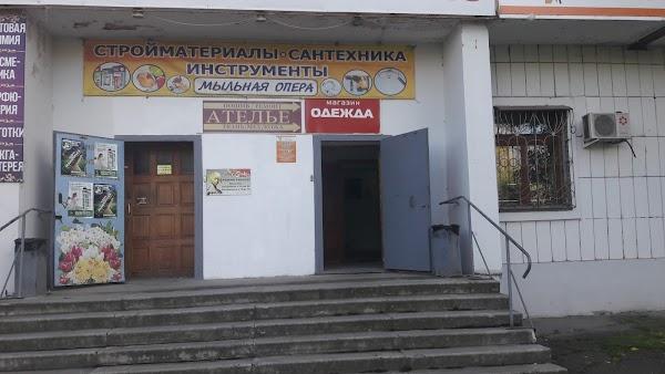 Магазин строительных товаров «Мыльная опера» в городе Хабаровск, фотографии