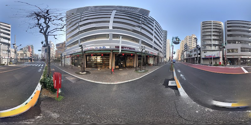 珈琲や 新中野本店