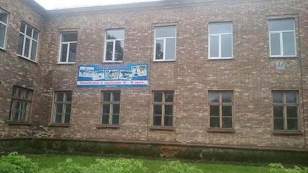 Средняя школа «Вечерняя Сменная Общеобразовательная Школа» в городе Электроугли, фотографии