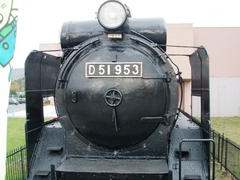 蒸気機関車 D51 953号機(旧胆振縦貫鉄道 D5104号機)