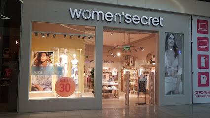 Магазин женского белья women secret адреса белье кружевное цена