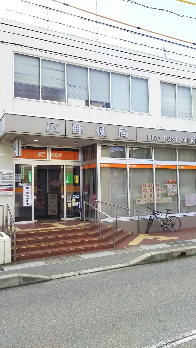 局 桜ヶ丘 郵便