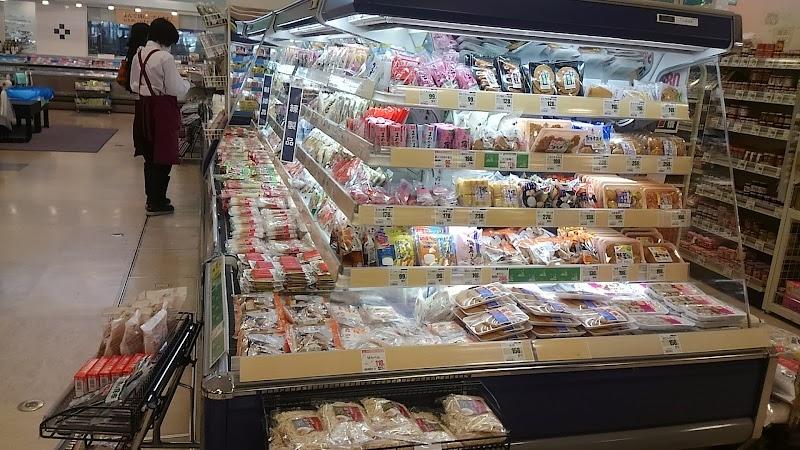よこまちストア 新井田店
